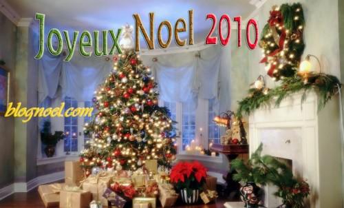 Ecrans de veilles de Noël